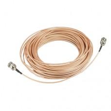 SDI BNC Cable 20m