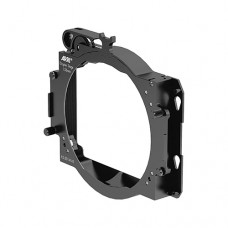Frame ARRI Diopter Stage